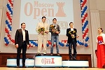 Share the Win at the Moscow Open 2014, Men's Premier Cup